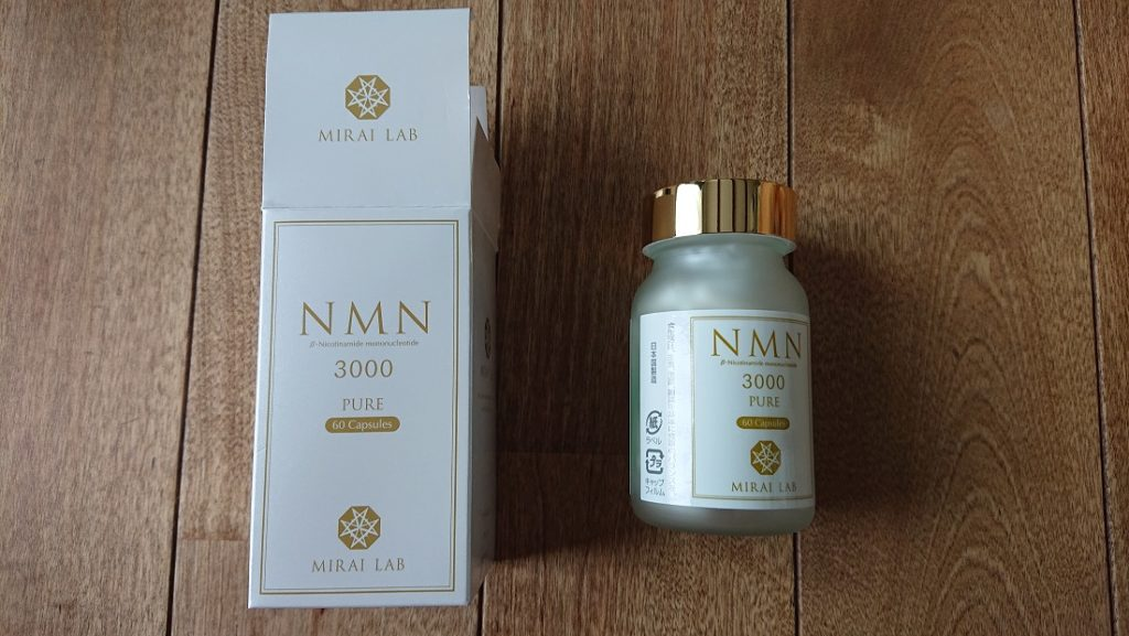 NMNサプリメント