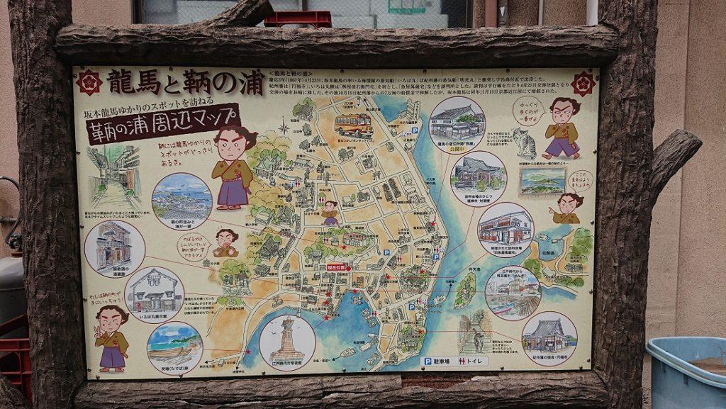 鞆の浦周辺マップ